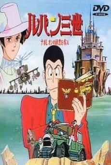 Rupan Sansei: Napoleon no Jisho wo Ubae on-line gratuito