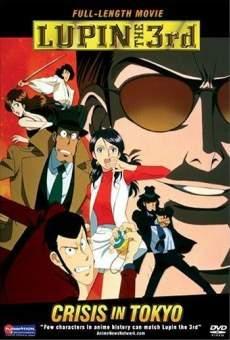 Rupan Sansei: Honou no Kioku - Tokyo Crisis online