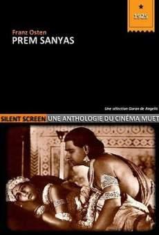 Prem Sanyas
