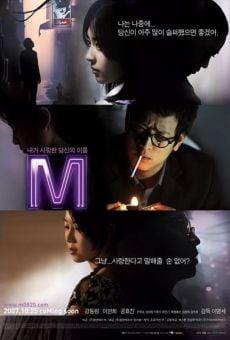 M online free
