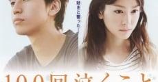 Película 100-kai nakukoto