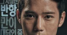 Filme completo 18: Woo-ri-deul-eui seong-jang neu-wa-reu