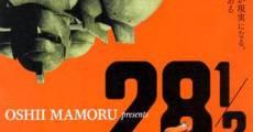 Tetsujin 28 / 28 1/2 mousou no kyojin (28 ½) (2010)