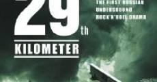 29 kilometr (2012)