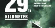 29 kilometr (2012) stream