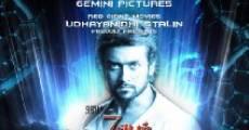 Ver película 7 Aum Arivu