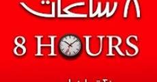 Película 8 Hours