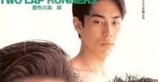 Película 800 Two Lap Runners
