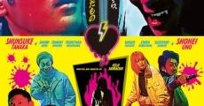 Película A Beast in Love