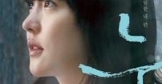 Película A Boy's Sister