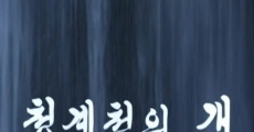 Película A Cheonggyecheon Dog