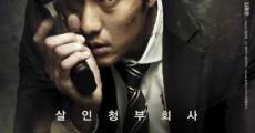 Hoi-sa-won (A Company Man) (2012) stream