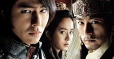 Filme completo Ssang-hwa-jeom