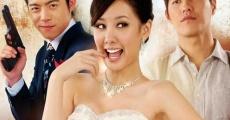 Película A ma de meng zhong qing ren