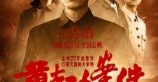 A Murder Beside Yan He River streaming