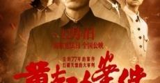 A Murder Beside Yan He River streaming