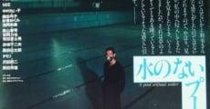 Filme completo Mizu no nai puuru