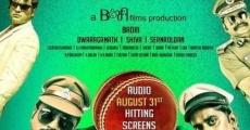 Filme completo Aadama Jaichomada