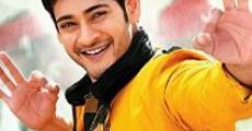 Aagadu streaming
