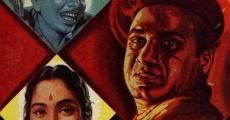 Película Aakhri Dao