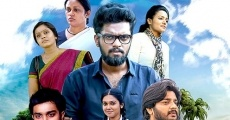 Película Aana Mayil Ottakam