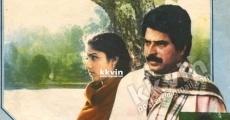 Película Aankiliyude Tharattu