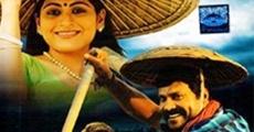Película Aazhakadal