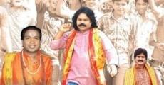 Película Ab Hoga Dharna Unlimited