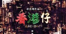 Película Aberdeen