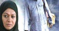 Ver película Abu, Son of Adam