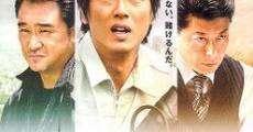 Filme completo Yûkai Rhapsody