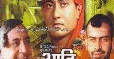 Película Adi Shankaracharya