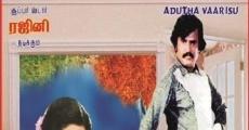 Película Adutha Varisu
