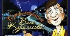 Película Adventures of Vasia Kurolesov