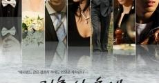 Película After the Banquet