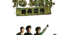 Película Ah Boys To Men