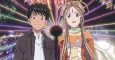 Ver película Ah! My Goddess: Itsumo Futari de
