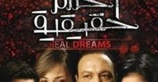 Película Ahlam hakekya