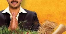 Filme completo Aindhaam Thalaimurai Sidha Vaidhiya Sigamani