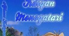 Película Ajimu - Kaigan Monogatari