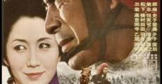 Película Akage