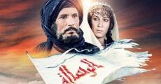 Película Al-risâlah