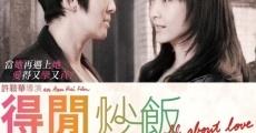 Ver película All About Love