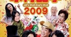 Película All's Well, Ends Well 2009