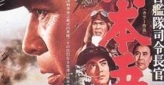 Dal Pentagono al Pacifico: uccidete Yamamoto!