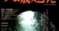 Ver película Amagi Pass