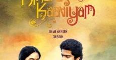 Filme completo Amara Kaaviyam