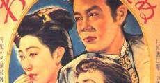 Filme completo Waga koi wa moenu