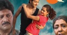 Película Amra Amar Premee