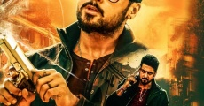 Anjaan streaming